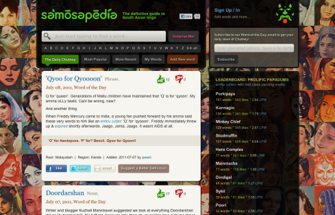 Samosapedia screenshot