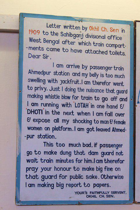 Rail Museum, India. Sent by Parakram Hazarika
